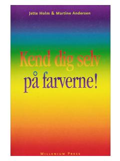 Bog på Jette Holm (Jette Holm) Kend dig selv